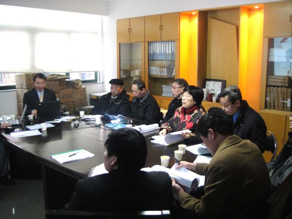 《玻璃鳗配合饲料》福建省地方标准通过专家评审