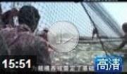 仙桃市泉明渔业专业合作社