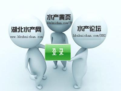 湖北千赢电子游戏平台网用户中心实现主站、博客与论坛互通