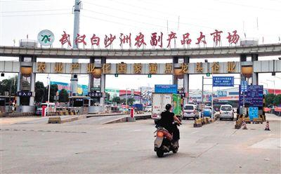 湖北武汉白沙洲农副产品大市场