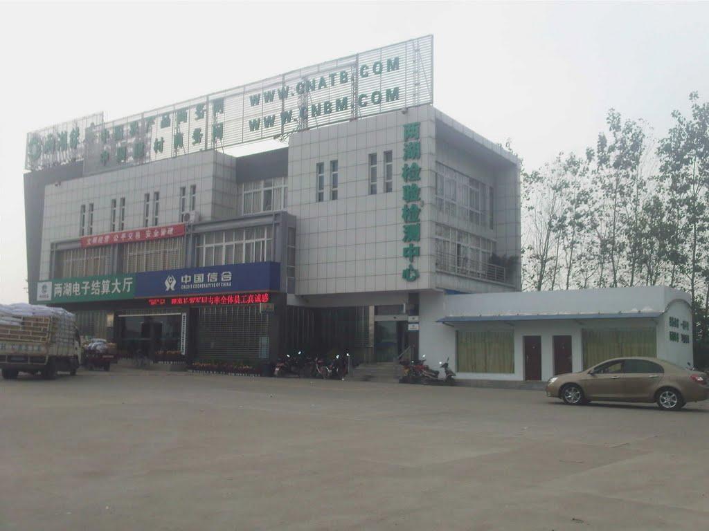 湖北荆州两湖平原农产品交易物流中心