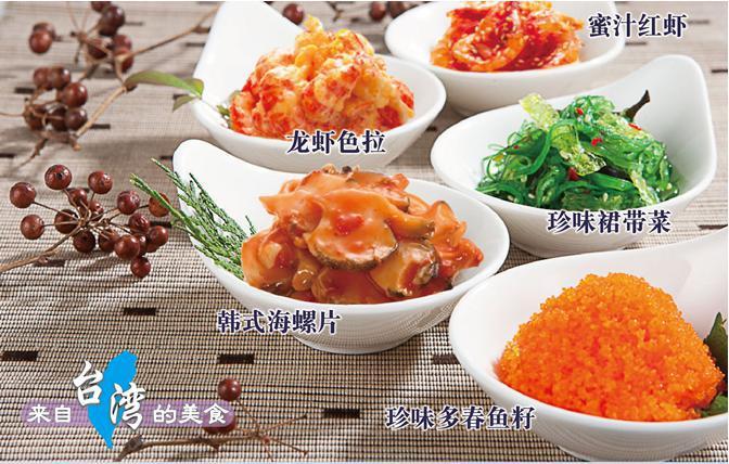 台湾热销海产品将亮相广州渔博会