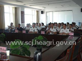 河北省渔船检验渔港监督管理处举办法律知识培训