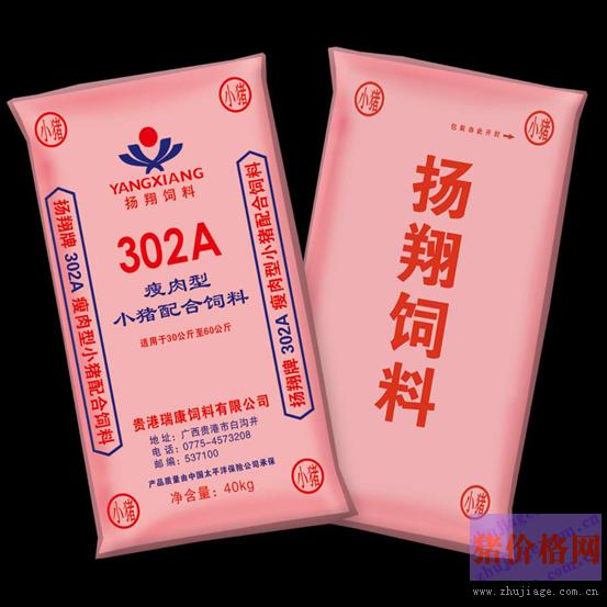 扬翔公司推出303a中大猪料 帮助养猪户实现六元成本