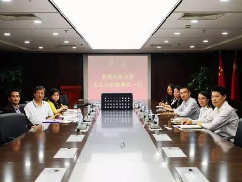 台湾千赢电子游戏平台协会副秘书长王正芳一行访问中国渔业互保协会