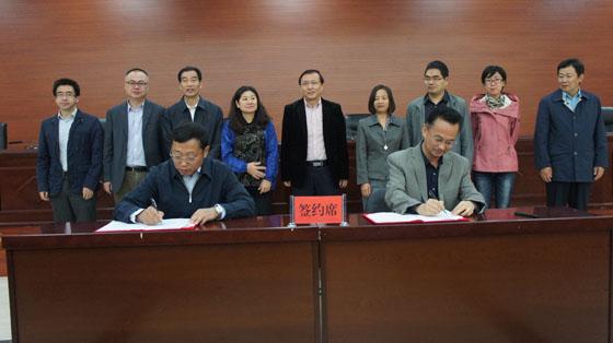 中国水科院与宁夏农牧厅签订科技合作协议 共同推进宁夏现代渔业发展