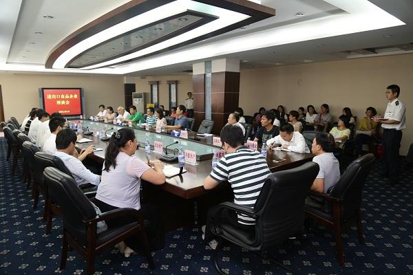 湛江检验检疫局五举措促本地千赢电子游戏平台业灾后复产