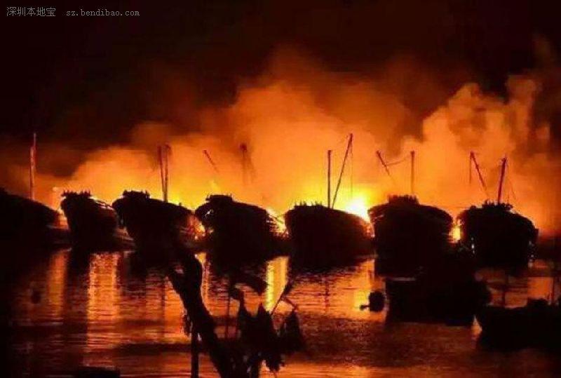广东汕头南澳10渔船失火 火光冲天