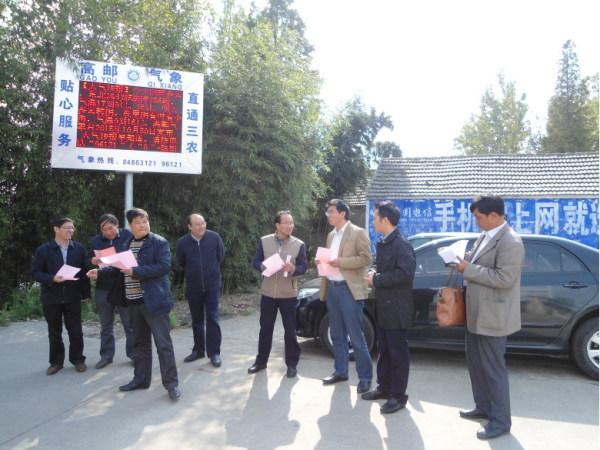 江苏扬州高邮市农委领导对龙虬镇罗氏沼虾产业园进行认证