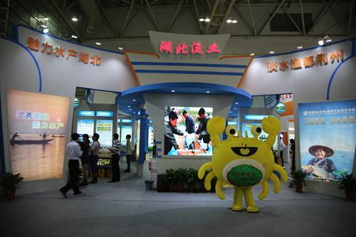 湖北千赢电子游戏平台名牌精彩亮相第十三届中国国际农交会