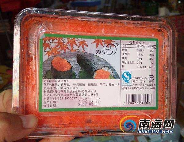 海南海口寿司店停售蟹籽类产品 食药监部门介入调查