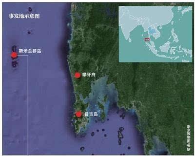 中国游客被指在泰公园非法捕龙虾 暂未被拘捕