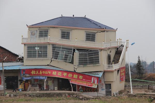 """湖南邵东县现50处""""天坑"""" 鱼塘鱼带水都没了"""