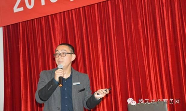 湛江粤凯生物副总经理林冲:2016年养殖水体净化技术交流