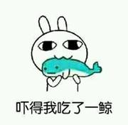 """山东青岛医生从40岁大叔体内""""钓""""出一只大虾"""