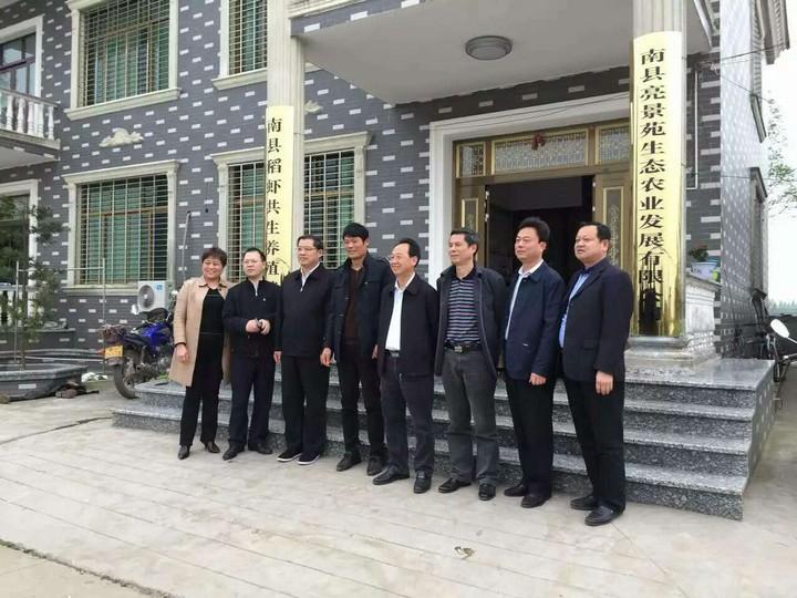 湖南省财政厅领导来南县视察小龙虾产业