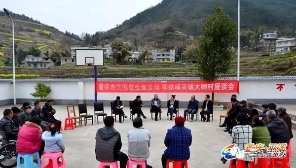 巫溪娃娃鱼生产基地,惊动了重庆市千赢电子游戏平台科学研究所