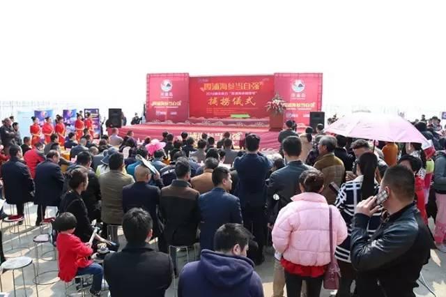 福建宁德霞浦县隆重举办首届海参捕捞节