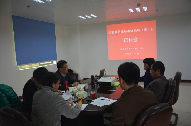福建省水技总站召开坛紫菜行业标准体系制(修)订研讨会