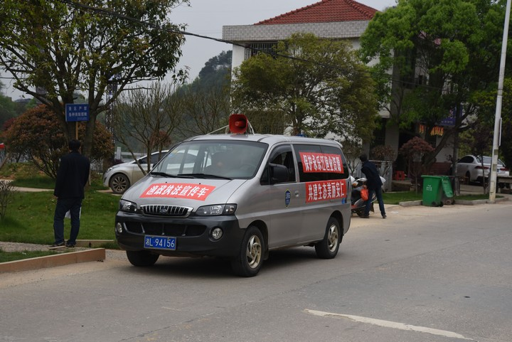 湖南郴州安仁县开展春季禁渔宣传活动