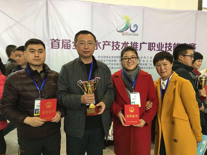 吉林省组队参加全国首届千赢电子游戏平台技术推广职业技能竞赛并获得优秀成绩