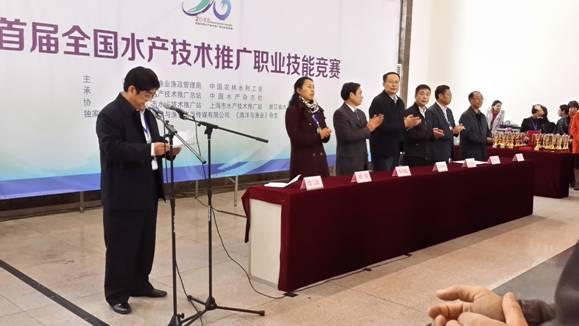 河北省代表队获首届全国千赢电子游戏平台技术推广职业技能竞赛团体优秀组织奖