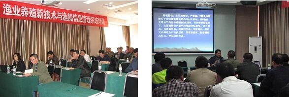 内蒙古呼和浩特市举行渔业养殖新技术与渔船信息管理系统培训