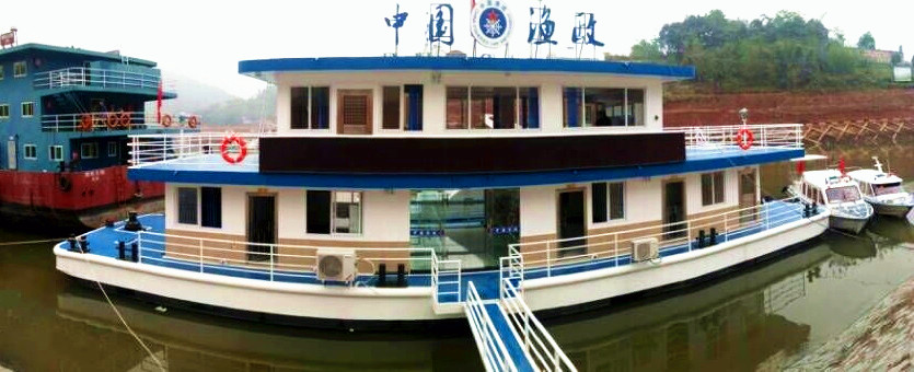 贵州省副省长刘远坤考察罗甸县渔政基础设施与信息化建设情况