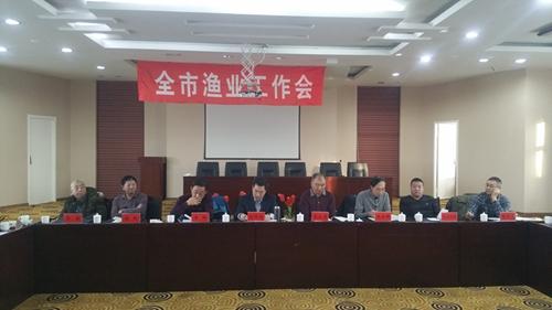 内蒙古呼伦贝尔市2015年渔业工作会议圆满结束