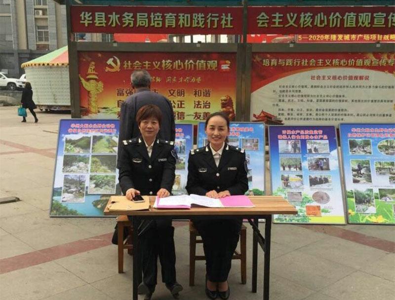 陕西华州区渔政站创新形式开展水法宣传