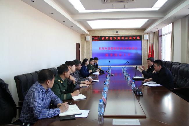 辽宁省海洋渔业厅副厅长荆南进来葫芦岛市督察涉外渔业管理工作