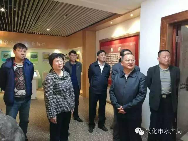 海南省何西庆副省长一行到兴化市调研渔业园区建设