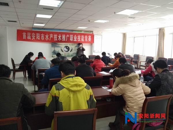 河南安阳市首届千赢电子游戏平台技术推广职业技能竞赛成功举办