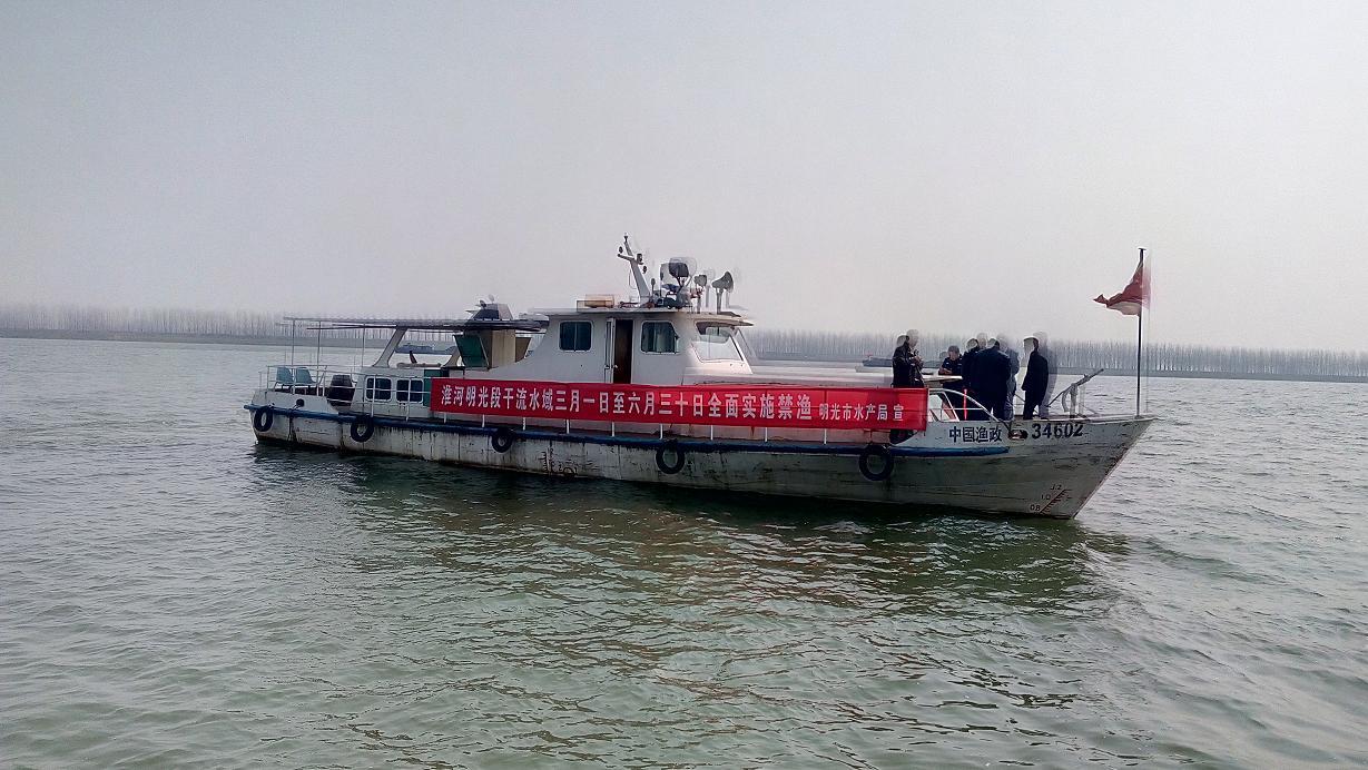 安徽滁州明光市千赢电子游戏平台局开展淮河干流河段禁渔期同步执法行动