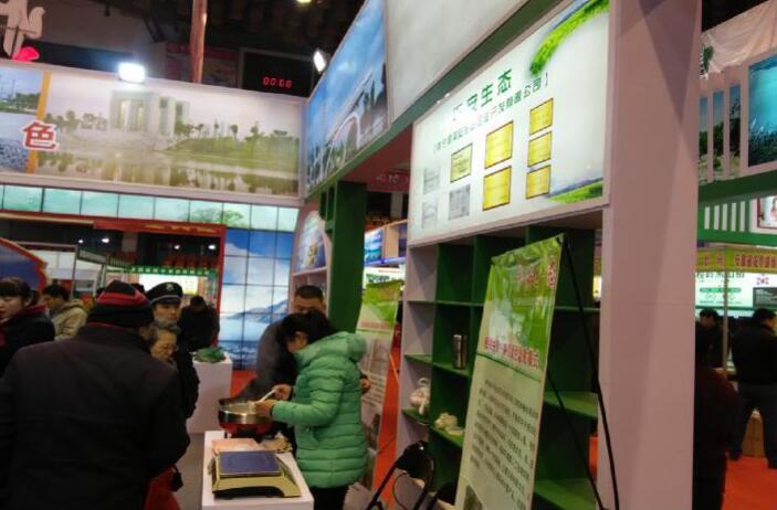 安徽怀宁特色千赢电子游戏平台品亮相2016安庆市绿色有机农产品(合肥)年货展销会