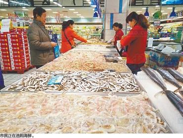"""山东即墨时令海鲜""""游""""回市民餐桌 三四月后价格恢复正常"""