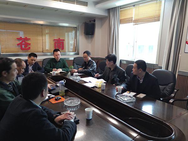 浙江温州市海洋与渔业局来苍南考察近海雷达监控系统建设情况
