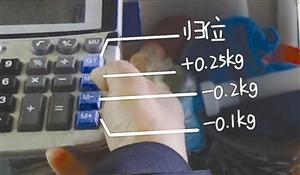 """广东深圳南澳海鲜档1斤1两鱼一称变1斤6两 """"增重秤""""或有改装团伙"""