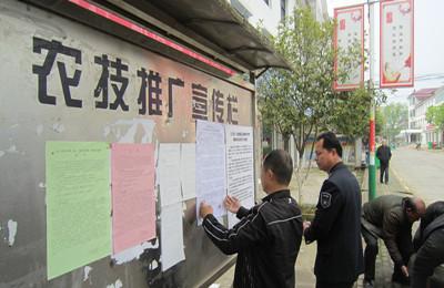 江西九江德安县开始在博阳河实行禁渔期制度