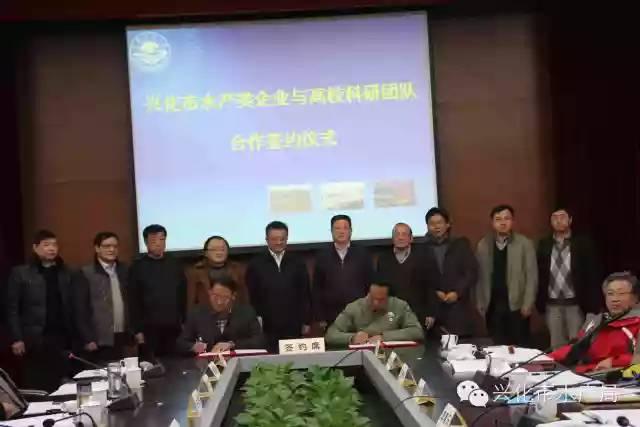 江苏泰州兴化市举行beplayapp体育下载类企业上海海洋大学高校行活动