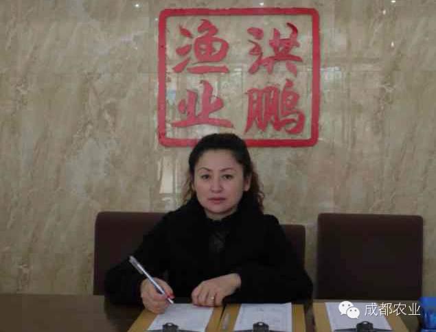 农业CEO李阳莉:千赢电子游戏平台养殖背后的财富故事