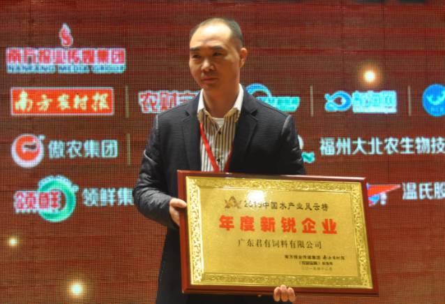 广东君有副总裁易勇均:2016年事业将出现井喷式增长
