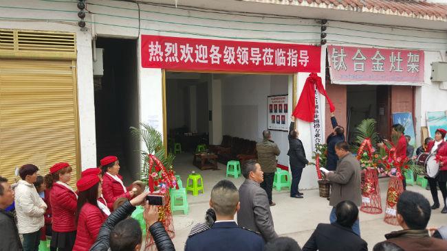 重庆巫山县首个捕捞渔民专业合作社挂牌成立