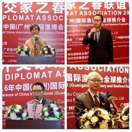 二十三国驻广州总领事馆使节齐聚,开启广州渔博会全球推介新篇章