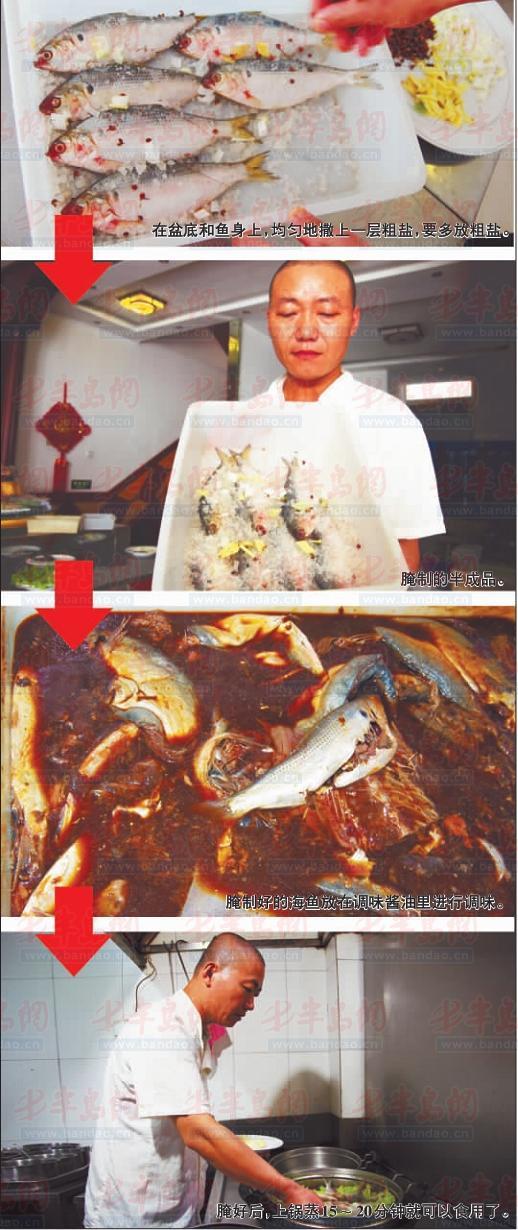 一层盐一层鱼肥秋鱼变美味