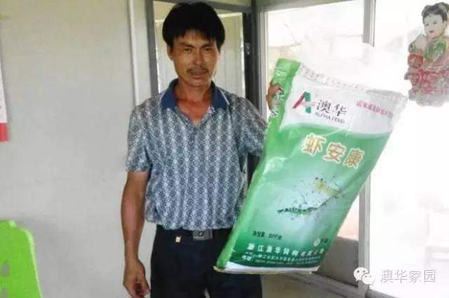 """土池养殖南美白对虾亩产高达2324斤,虾健福助养虾""""菜鸟""""一飞冲天"""