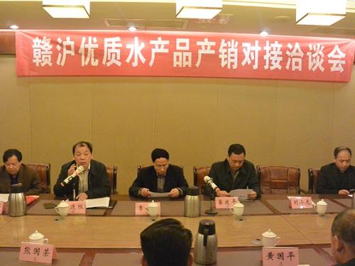 江西上海优质千赢电子游戏平台品对接会在南昌召开