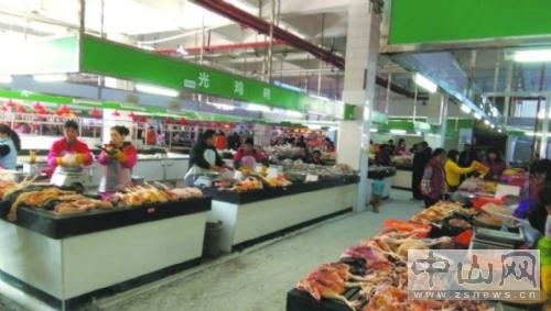 """广东中山民众中心市场打造""""海鲜一条街"""""""
