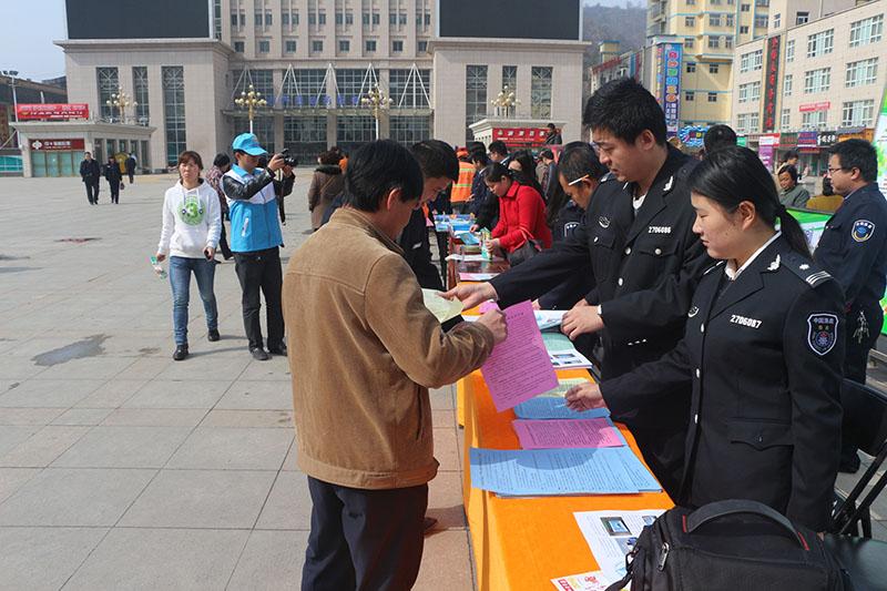陕西志丹县渔政站开展千赢电子游戏平台品质量安全宣传活动