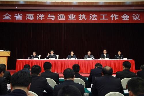 江苏省海洋与渔业局组织召开全省海洋与渔业执法工作会议